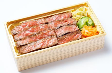 京たんくろ和牛ステーキ弁当